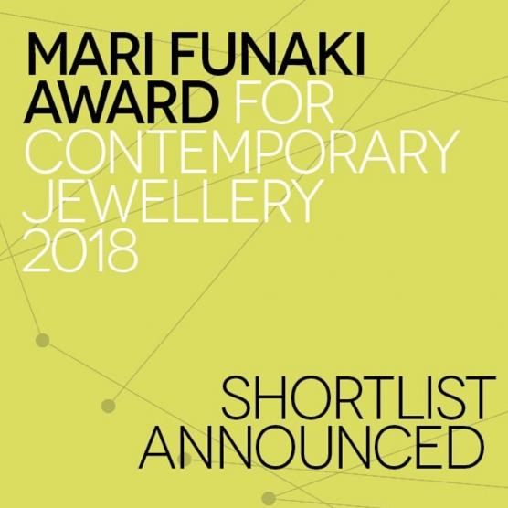 MARI FUNAKI AWARD 2018